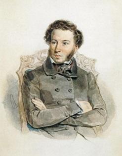 Пушкин АС